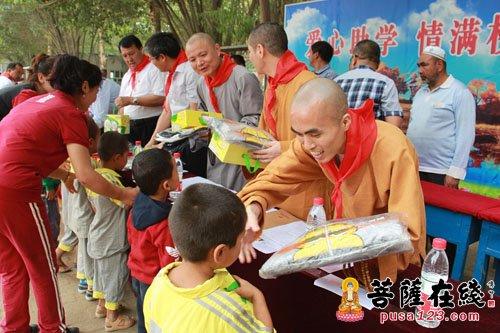 杭州云林公益基金会法师向当地孩子们赠送学习用品