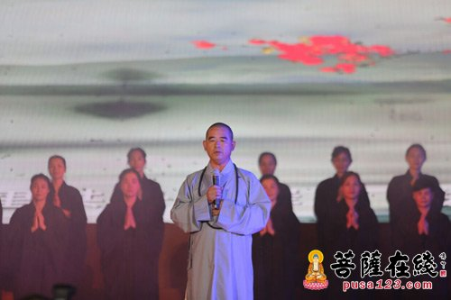 西樵山宝峰寺第六届南海观音文化节隆重开幕