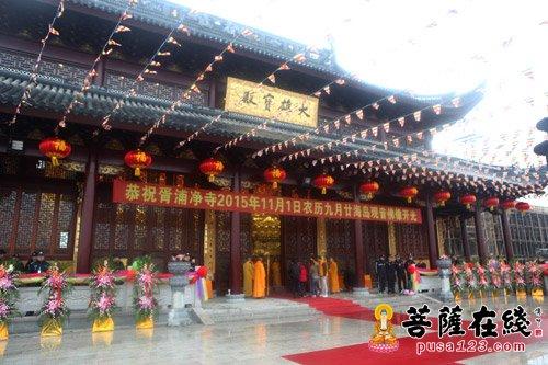 上海胥浦净寺隆重举行海岛观音佛像开光法会