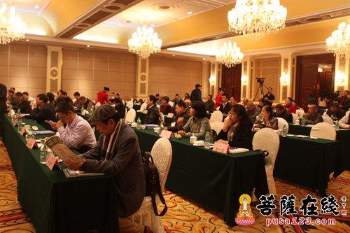 首届东方山药师文化高峰论坛于黄石圆满闭幕