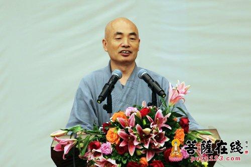 2015中国佛教讲经交流会第一场:如何建立信仰