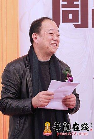 舟山市收藏家协会会长顾鹤鸣居士主持开展仪式