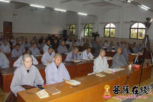 本圣法师赴广东梅州千佛塔寺作《佛藏经》佛学讲座