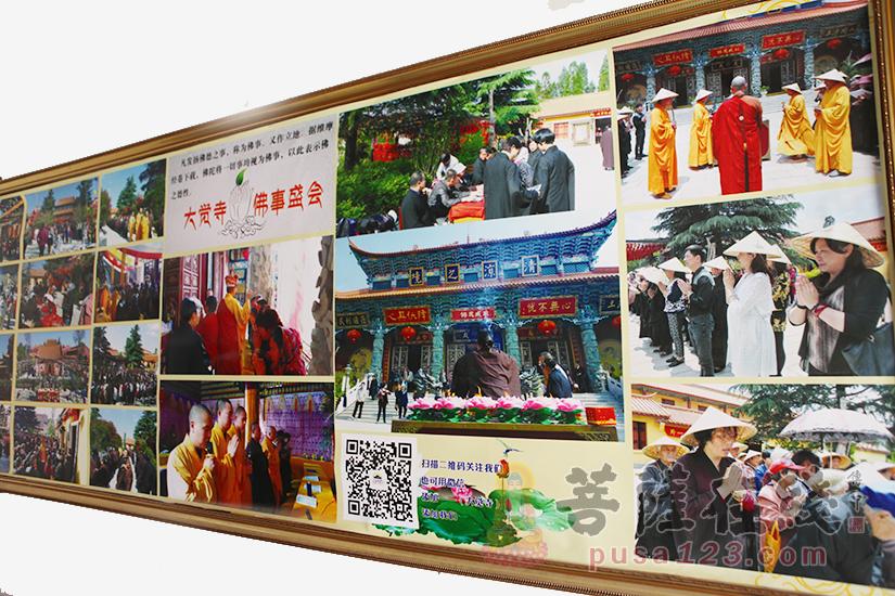 大觉寺图片墙(图片来源:菩萨在线 摄影:妙静)