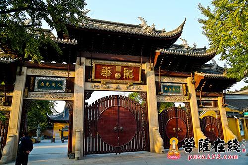 首页 一带一路 地图          龙华寺是上海著名的寺庙,始建于宋代,是
