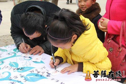 现场的小学生认真填写心愿卡-种下吉祥树 绿化太行山 邢台玉泉寺大型图片