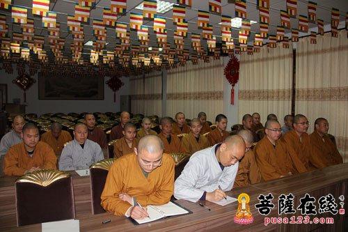 绍兴安康寺召开全体法师会议学习两会精神图片 53019 500x333