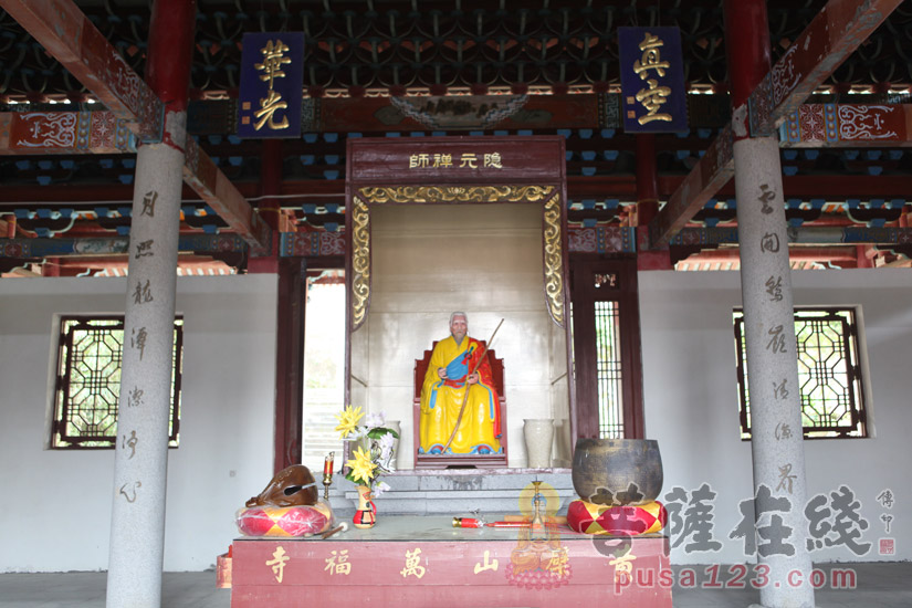 隐元禅师(图片来源:菩萨在线 摄影:妙梵)