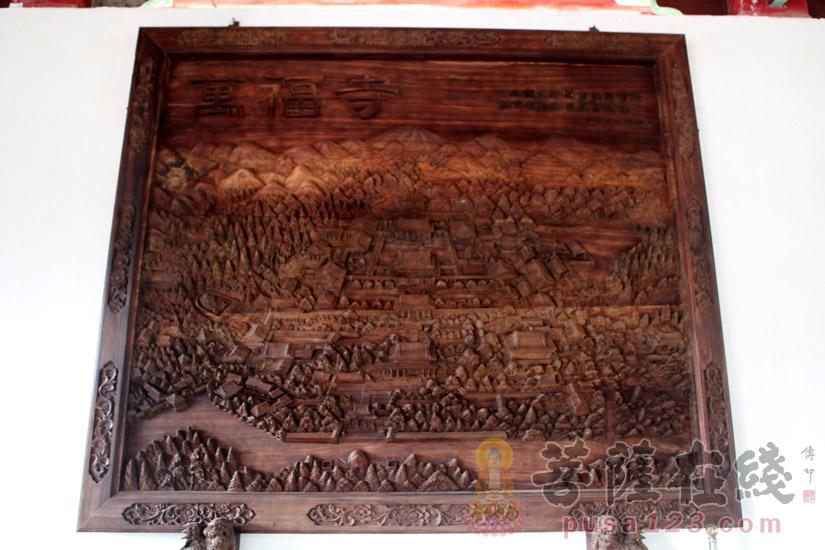 万福寺(图片来源:菩萨在线 摄影:妙梵)