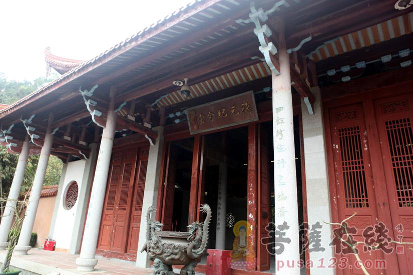 隐元纪念堂(图片来源:菩萨在线 摄影:妙梵)