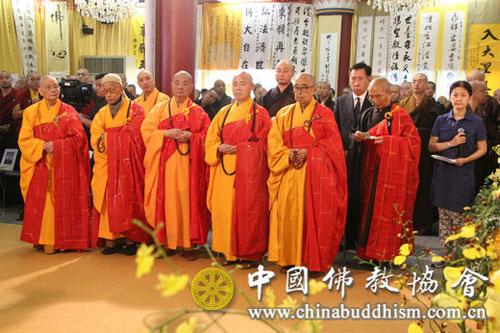 中佛协演觉副会长出席香港永惺长老追思赞颂仪典