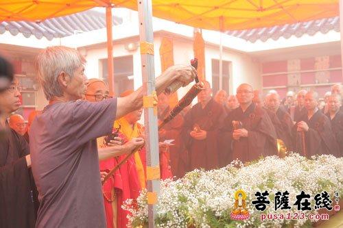 永惺长老圆寂荼毗法会在大屿山宝莲禅寺举行