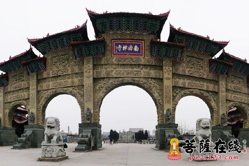 河南南海禅寺将举办第二届夏令营活动