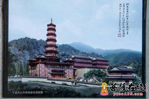 宁波灵山寺塔楼建筑透视图