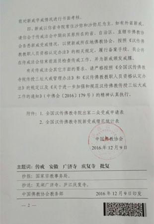 """2012年庐江县gdp_庐江县的""""农家乐""""惹游人醉"""