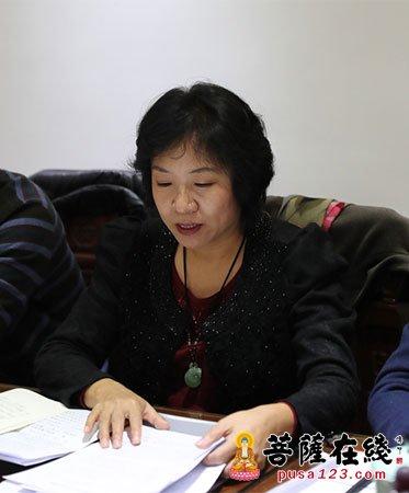辽宁省葫芦岛市佛协召开三届二次常务理事会