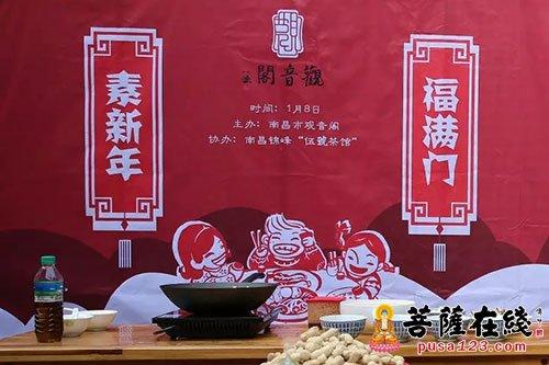 江西南昌_韩国传统歌舞艺术江西南昌上演图
