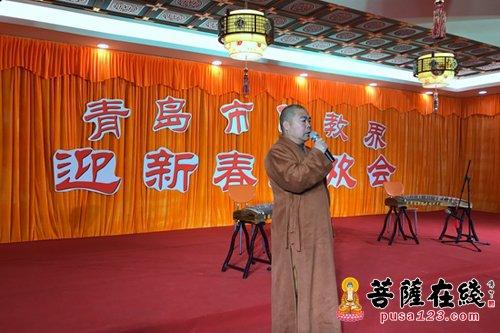 青岛市佛教协会会长,青岛湛山寺方丈心见大和尚致新春贺词,祝愿广大僧