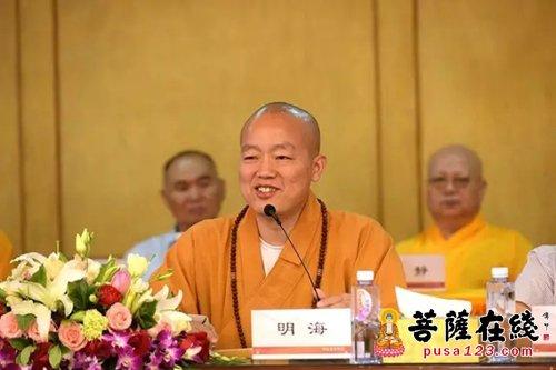 河北省佛学院举行2017年毕业典礼 明海大和尚以四字勉励学僧