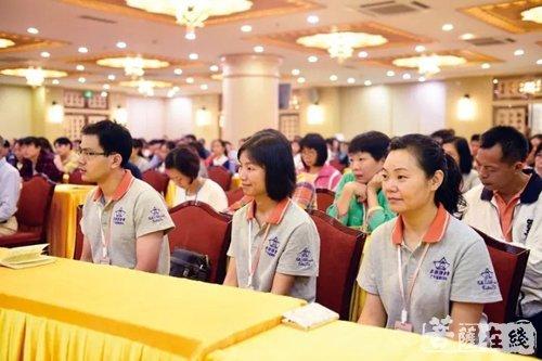 广东佛学院第四届居士培训班开学 明生大和尚