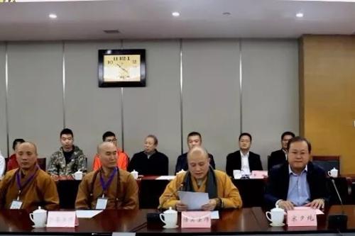 """峆㠠寺在福山宾馆举行了""""吉藏大师与佛教中国化""""座谈会。座谈会上举行了《吉藏大师研究集成》编撰启动仪式"""
