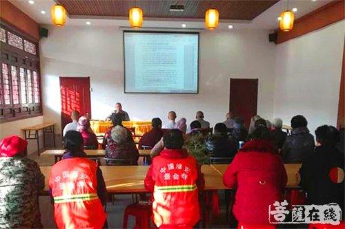 淮安景会寺组织学习贯彻全国宗教工作会议