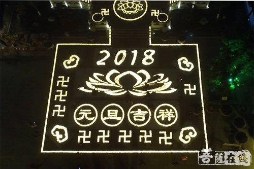 东海观音寺敲响新年慈善第一钟 恭迎金丝楠观音圣像安