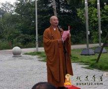 扬州鉴真佛教学院举行2010年秋季开学典礼