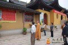 苏州市民族宗教局一行五十多人参观访问香山寺