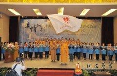上海玉佛寺举办首届觉群慈善公益周