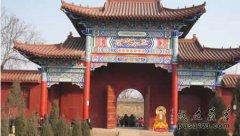 襄城乾明寺