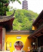 焦山定慧寺