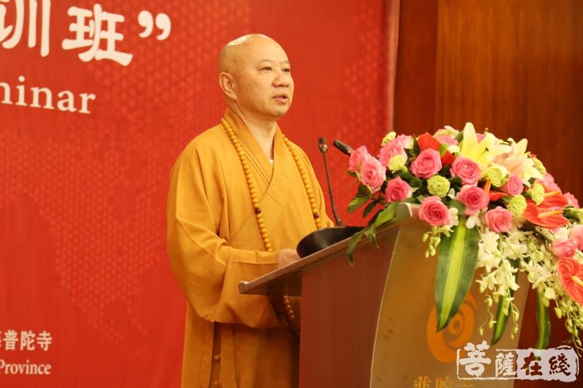 明生大和尚:此次培训班旨在为第五届世界佛教论坛做好翻译工作(图片来源:菩萨在线 摄影:妙澄)