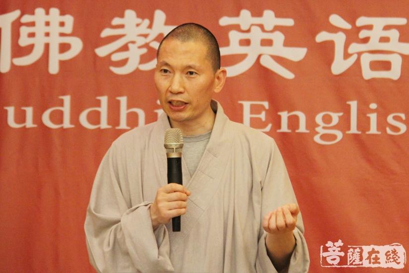 演彻法师:《映射与再映射:更好的视线与理解——关于佛教术语(及经文)双语学习优势的探讨》(图片来源:菩萨在线 摄影:妙文)