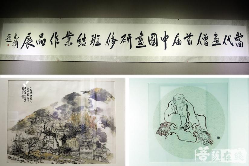 本次展出的作品展(图片来源:菩萨在线 摄影:妙雨)
