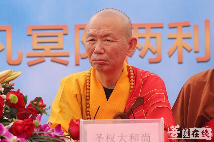 安庆市佛教协会副会长圣权法师(图片来源:菩萨在线 摄影:妙澄)