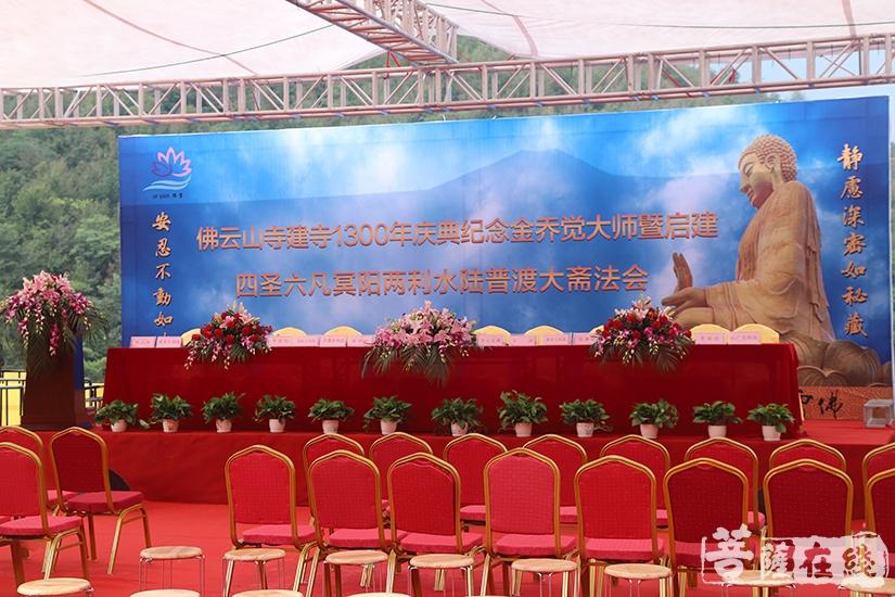 庆典会场(图片来源:菩萨在线 摄影:妙澄)