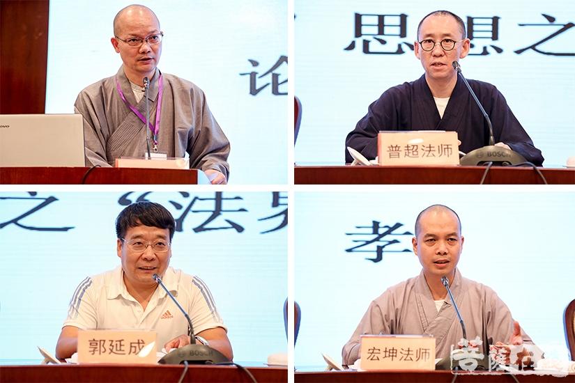 宽江法师、普超法师、郭延成、宏坤法师发言(图片来源:菩萨在线 摄影:果仁)