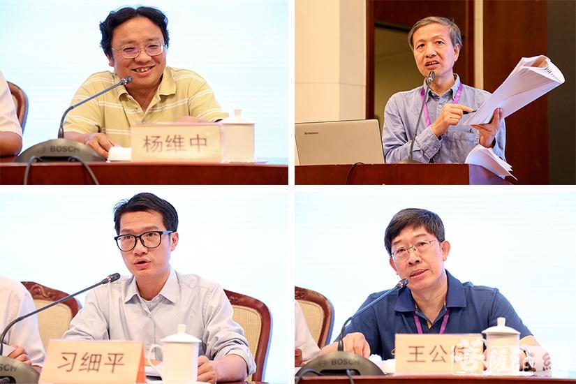 杨维中、姚治华、习细平、王公伟发言(图片来源:菩萨在线 摄影:妙清)