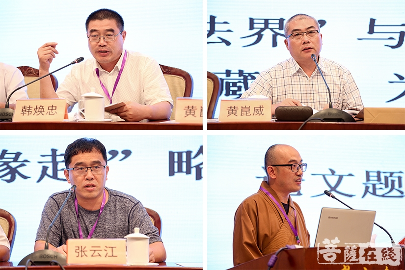 韩焕忠、黄崑威、张云江、永照法师(图片来源:菩萨在线 摄影:果仁)
