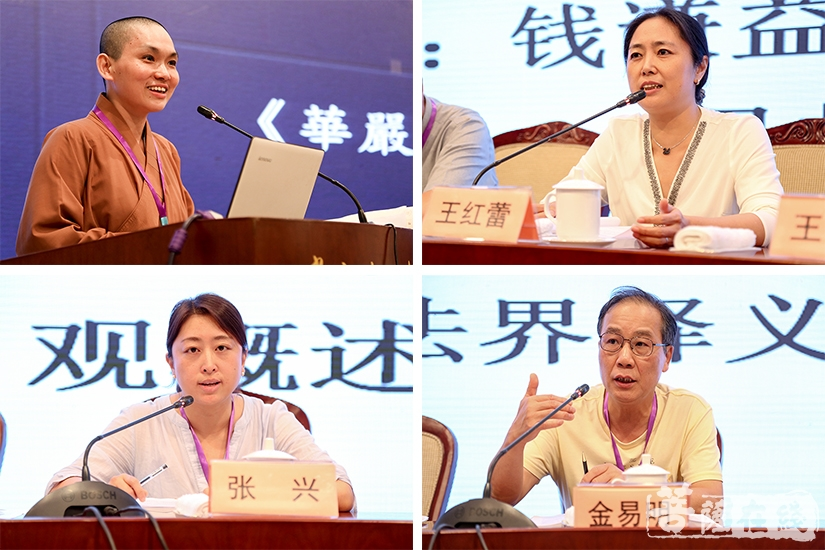 坚融法师、王红蕾、张兴、金易明发言(图片来源:菩萨在线 摄影:果仁)