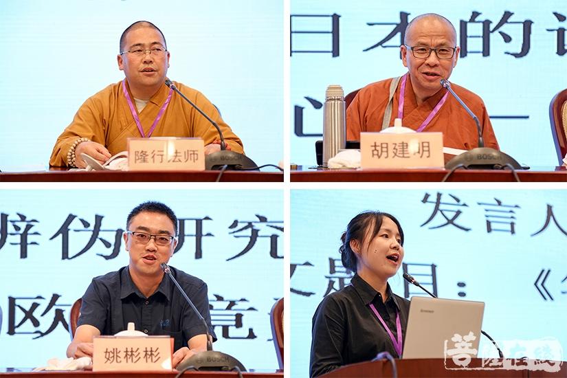 隆行法师、胡建明、姚彬彬、张乐(图片来源:菩萨在线 摄影:妙清)