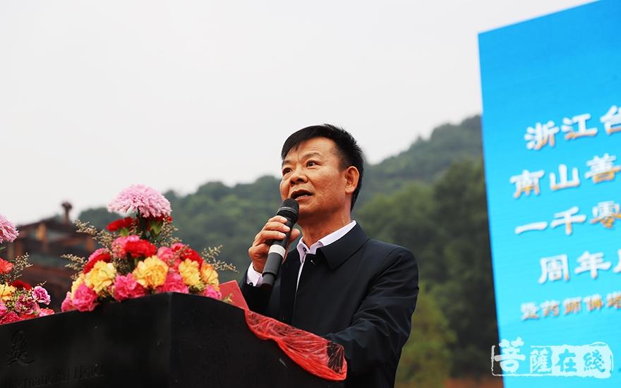 路桥区政协主席戴冬林对此次活动的举办表示祝贺(图片来源:菩萨在线 摄影:妙静)