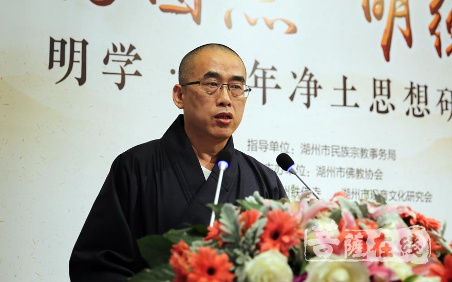 智根法師作《關于佛教凈土宗學修一體化的思考》的報告(圖片來源:菩薩在線 攝影:妙雨)