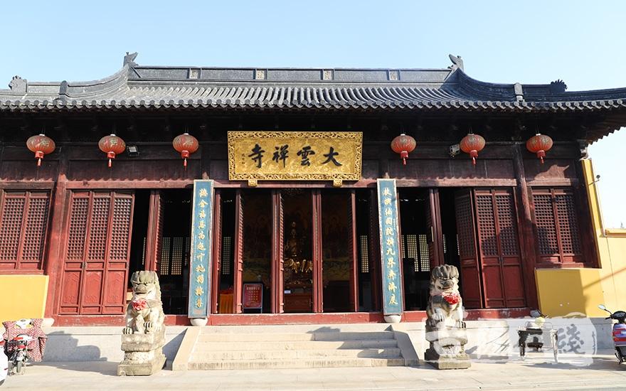 嘉善大云禅寺(图片来源:菩萨在线 摄影:妙澄)