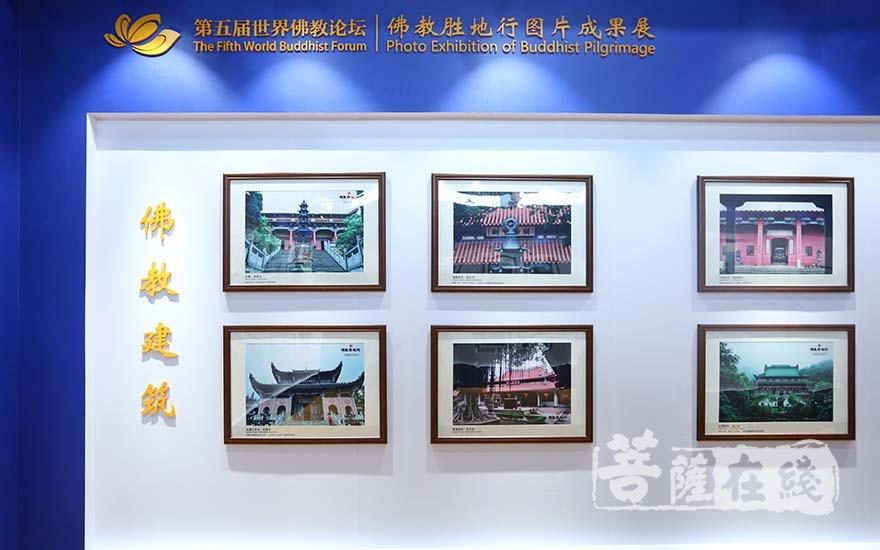佛教勝地行圖片成果展之佛教建筑(圖片來源:菩薩在線 攝影:妙雨)