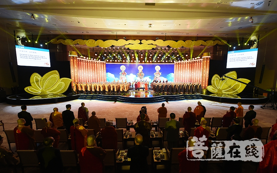 第五屆世界佛教論壇在莆田隆重開幕(圖片來源:菩薩在線 攝影:妙雨)