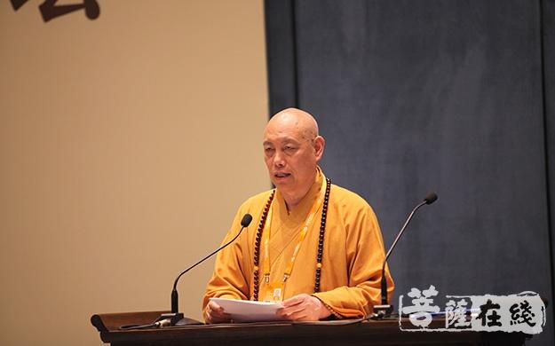 中国佛教协会副会长道慈大和尚简介