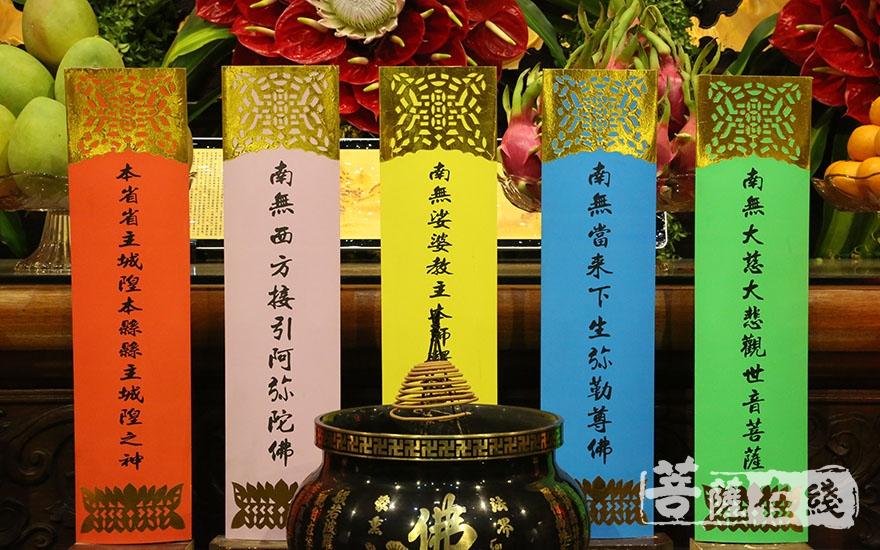 接引牌位(图片来源:菩萨在线 摄影:妙澄)