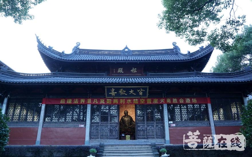 温州头陀寺启建水陆法会(图片来源:菩萨在线 摄影:妙澄)